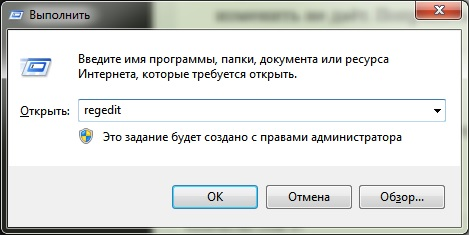 Как поменять раскладку клавиатуры при входе в Windows