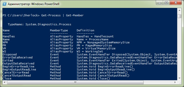 Конвейеры в Windows PowerShell
