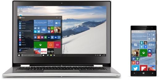 Windows 10 может стать последним крупным релизом