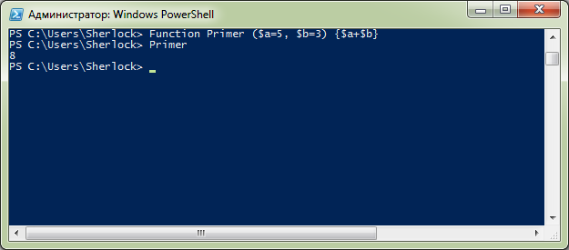 Обработка аргументов функций в Windows PowerShell