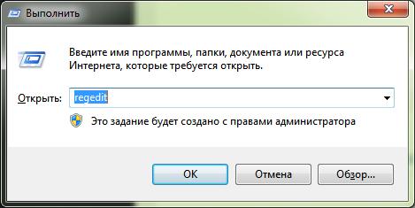Когда пропали иконки документов Microsoft Office