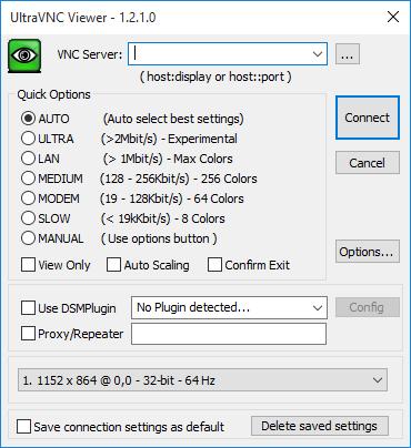 UltraVNC - простое управление удаленными рабочими столами