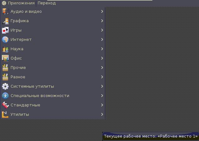 Установка и настройка vnc сервера ubuntu 14.04 и 16.04