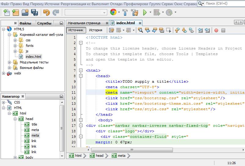 Обзор среды разработки NetBeans IDE 8.1