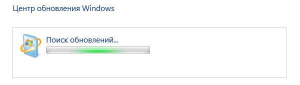 Как убрать бесконечный поиск обновлений в Windows 7