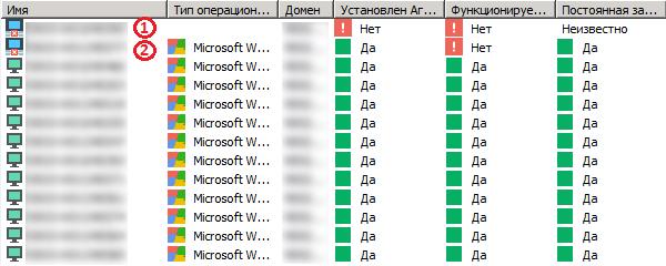 Переключение компьютеров на другой сервер Kaspersky Security Center