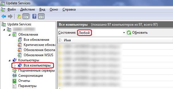Что делать, если компьютер пропадает с сервера WSUS