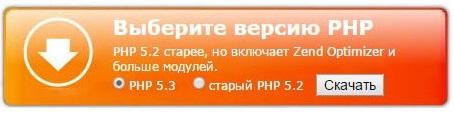 Установка apache и php на windows 7 шаг 1