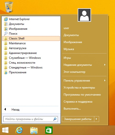 Как вернуть пуск и рабочий стол в Windows 8