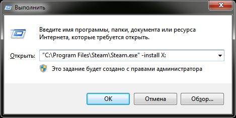 Установка с диска в Steam в Windows 7