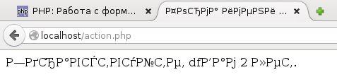 Как исправить кодировку по умолчанию в Apache