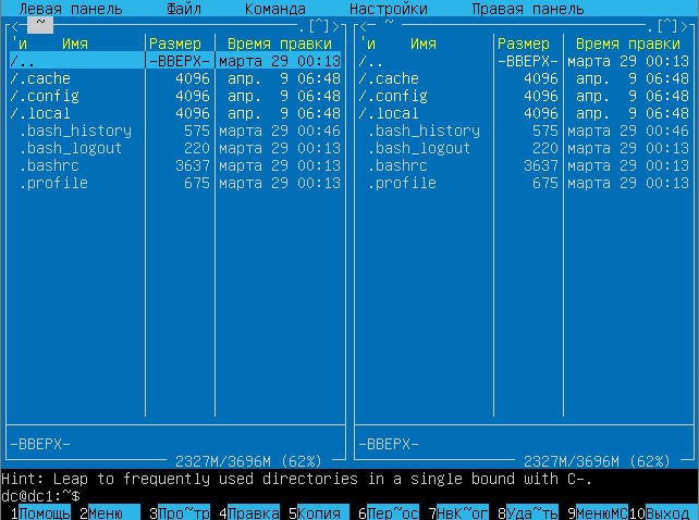 Установка Midnight Commander: файловый менеджер в терминале Linux
