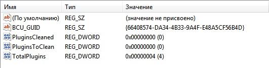 Reg Add или добавление новой записи в реестр Windows через bat-файл