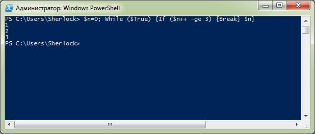 Логические операторы и управляющие инструкции в Windows PowerShell