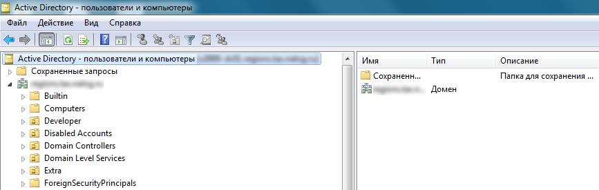 Что такое Active Directory