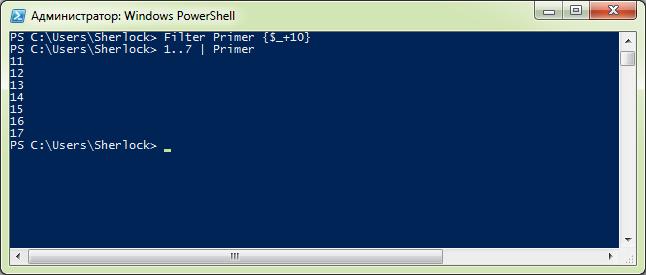 Функции внутри конвейера команд в Windows PowerShell