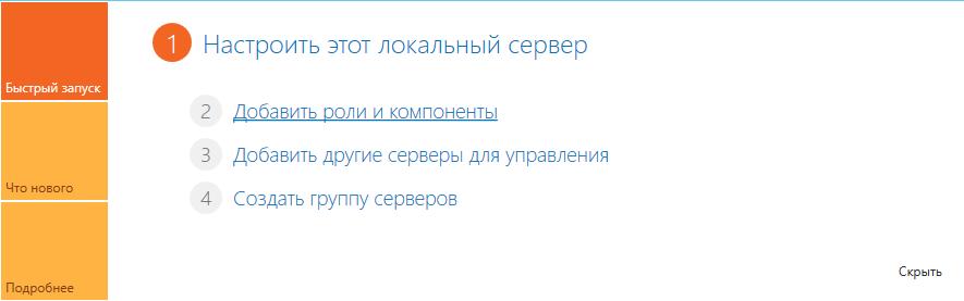 Установка Kaspersky Security Center