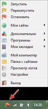 Меню open server