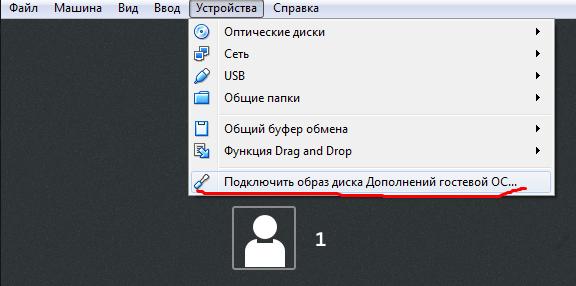 Настройка разрешения экрана ubuntu в virtuialbox