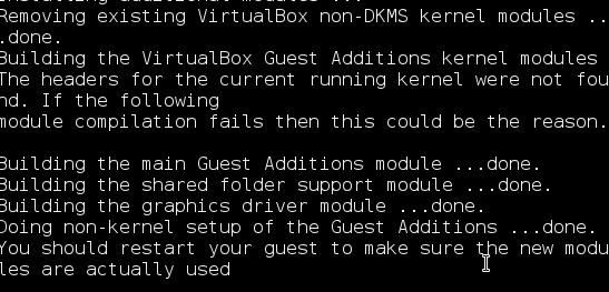 Завершение установки дополнений для гостевой ОС в virtualbox