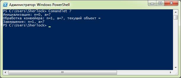 Функции в качестве командлетов в Windows PowerShell