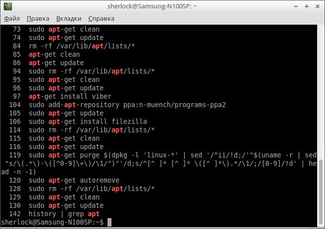 Некоторые хитрости работы в терминале Linux
