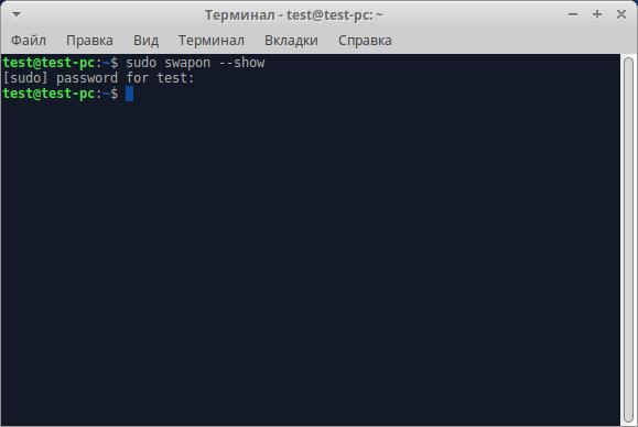 Создание и настройка swap в Ubuntu