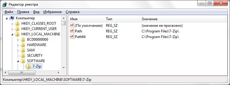 Reg Delete или Удаление записей в реестре через bat-файл