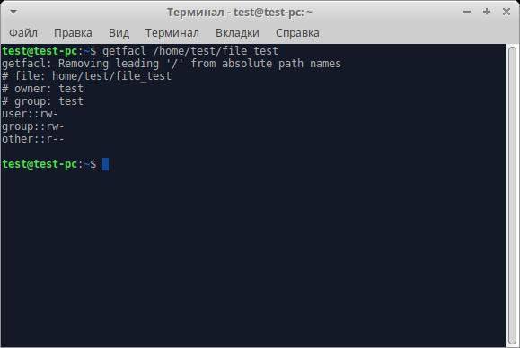 Права доступа к файлам и директориям в Linux