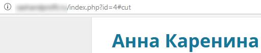 Человекопонятные URL в MODX Revolution