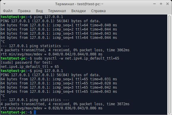 Как навсегда изменить время жизни пакета (TTL) в Ubuntu