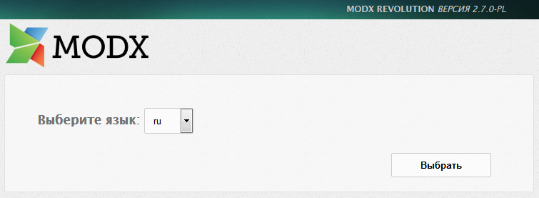 Обновление MODX Revolution