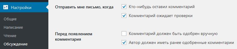 Самые необходимые плагины для сайта на WordPress