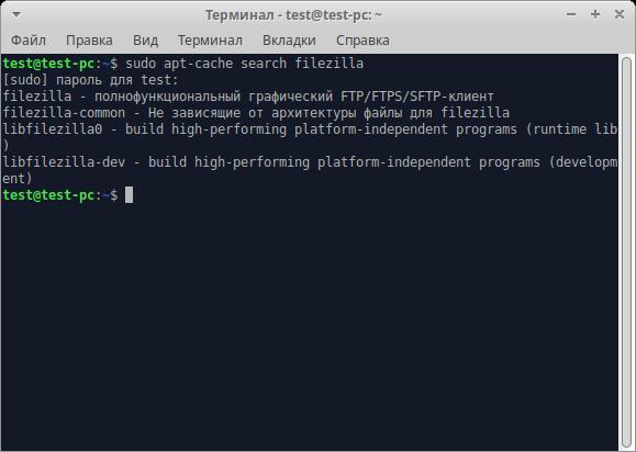 Как узнать версию программы в репозитории Ubuntu