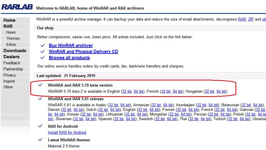 Уязвимость в WinRAR позволяет поместить файл в произвольное место