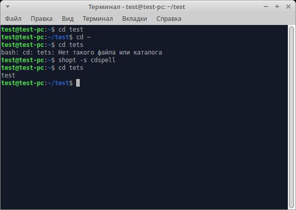 Автоматическое исправление опечаток в bash