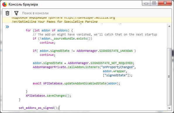 Отключились дополнения к Mozilla Firefox - как исправить