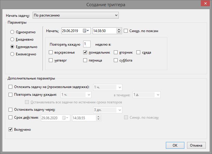 Как проверить оперативную память в Windows