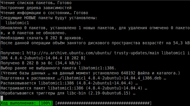 Ошибка error while loading shared libraries в Linux