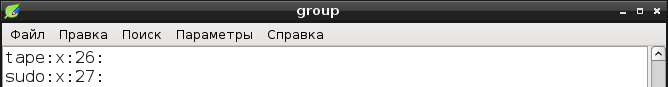Группы в Linux