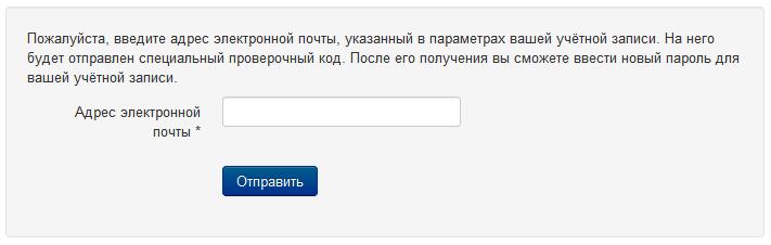 Восстановление пароля администратора на сайте с Joomla