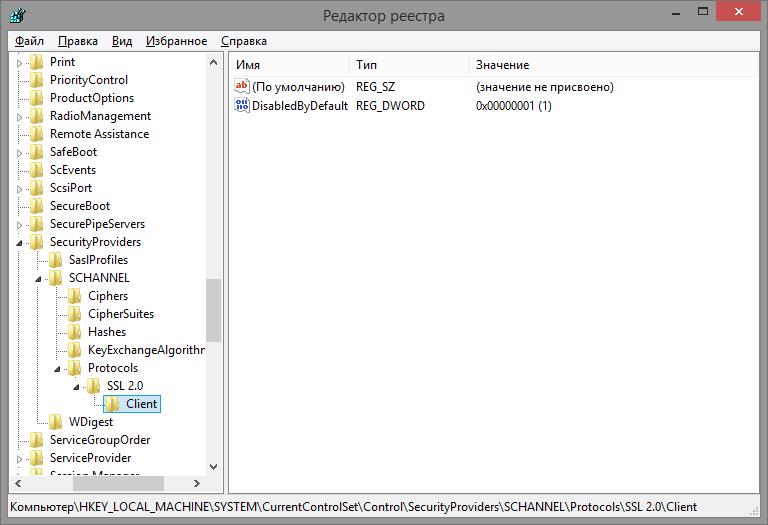 Отключение PCT 1.0, SSL 2.0, SSL 3.0 и TLS 1.0 в службах IIS в Windows