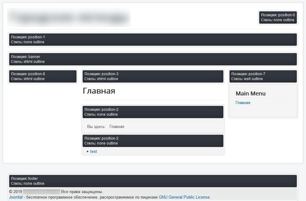 Просмотр позиций модулей в шаблонах для Joomla