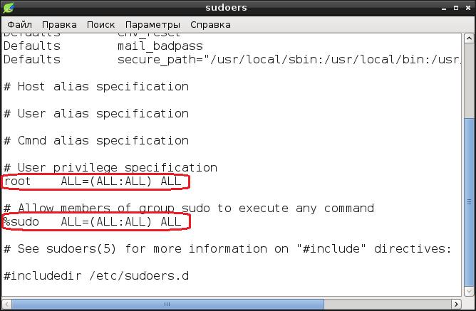 Исправление ошибки user is not in the sudoers file