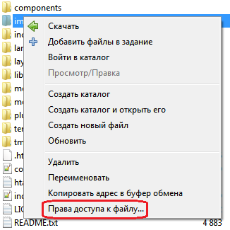 Правильные права на файлы и папки для Joomla