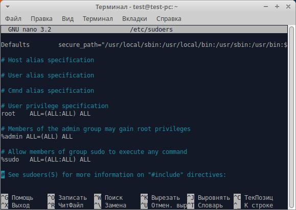 Как отключить запрос пароля в команде sudo в Linux