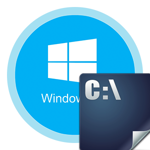 Командная строка Windows 10