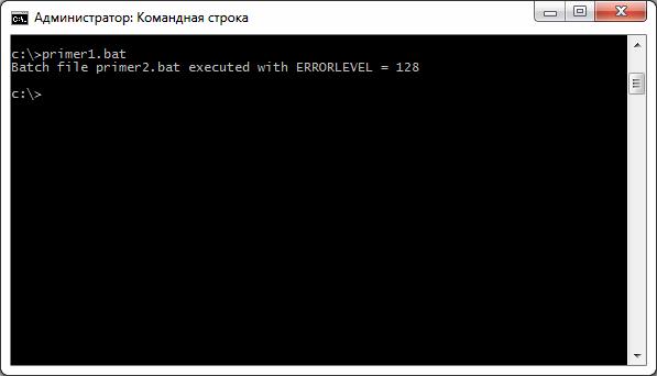 Команда EXIT: выход из командной строки Windows или командного файла