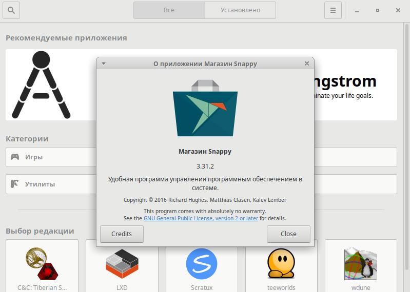 Где взять snap-пакеты для установки в Linux