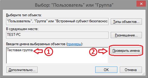 Группы пользователей в Windows - локальные пользователи и группы